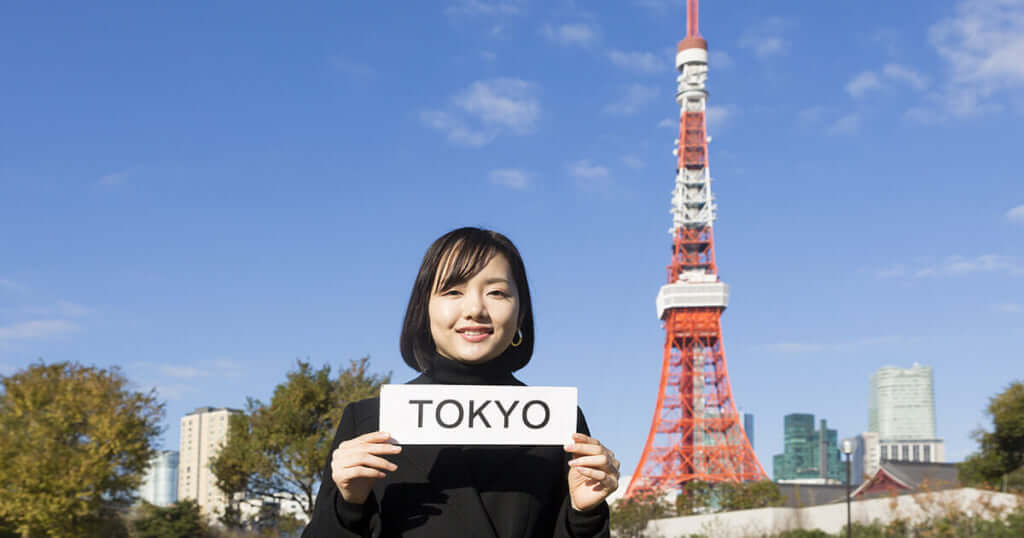 "How to say ""Could you include Tokyo Tower in the picture please?"" in Japanese?"