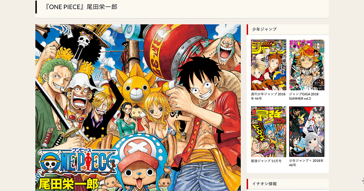 learn japanese with famous anime one piece learn japanese online