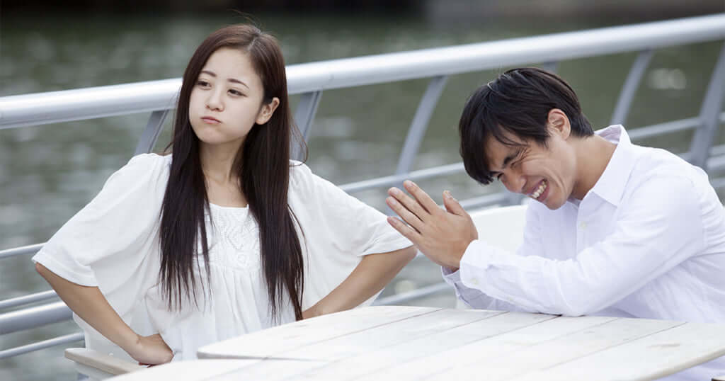 8 Ways of Saying Sorry in Japanese