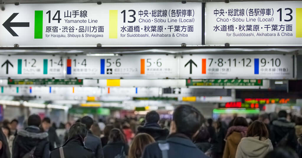"How to say ""Does this train go to Shinjuku?"" in Japanese?"